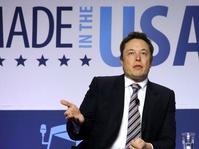 The Boring Company: Cara Elon Musk Mengejar Mimpi Hyperloop