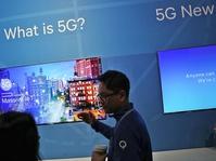 Operator Telekomunikasi AS Uji Prototipe Koneksi 5G