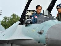 Presiden Bersama Penerbang TNI AU