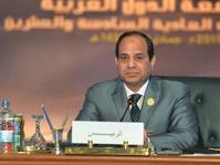 Bom Gereja Tewaskan 44 Orang, Mesir Tetapkan Status Darurat
