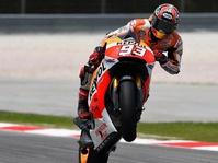 Hasil Kualifikasi MotoGP Ceko 2017: Marquez Saingi Rossi
