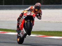 Kualifikasi MotoGP Australia: Marquez Start Terdepan