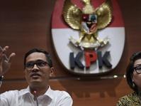 KPK akan Rilis Hasil OTT PN Jakarta Selatan Siang Ini