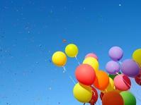 Bahaya di Balik Kegembiraan Melepas Balon Gas