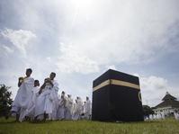Pemprov DKI Jakarta akan Berangkatkan 155 Petugas Haji