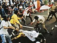 Dosen dan Mahasiswa Peringati Tragedi Trisakti 1998