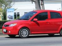 Tamatnya Mobil Nasional Malaysia