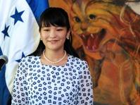 Putri Mako Rela Lepas Gelar Bangsawan demi Nikahi Pria Biasa