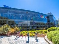 Cara Google Mendominasi Kue Iklan