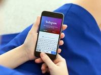 Instagram Tambah Fitur Lokasi dan Tanda Pagar Stories