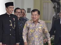 Wapres Dijadwalkan Salat Id di Masjid Istiqlal Jakarta