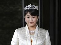 Kisah Putri Mako yang Memilih Cinta ketimbang Tahta