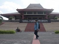 UGM Buka Lowongan Dosen Tetap Non-PNS 2017