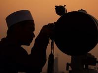 Menentukan Awal Bulan Ramadan