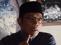 Gerindra Masih Buka Opsi Dukung Ridwan Kamil