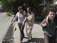 Ledakan Besar Hantam Kabul, 80 Tewas dan Ratusan Terluka