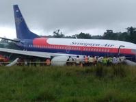 Pesawat Milik Kemenhub Tergelincir di Bandara Ambon