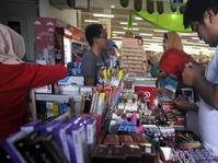 BPOM Amankan Lebih dari Sejuta Kosmetik Ilegal