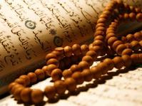 Ketika Nabi Muhammad Ditegur Tuhan