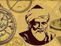 Simbol-simbol Ilmu Hitung dari Warisan Al-Qalasadi