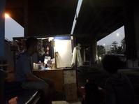 LBH Kritik Pelibatan TNI-Polri di Penggusuran Kalijodo