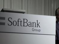 SoftBank, Raksasa Baru Jepang