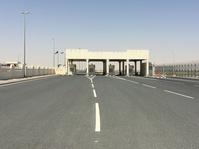 Negara Arab Ajukan 13 Tuntutan ke Qatar untuk Akhiri Krisis