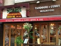 Kontroversi Label Halal pada Produk Makanan Korea