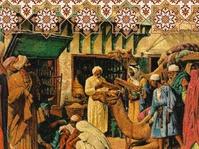 Hikayat Apotek dari Bagdad
