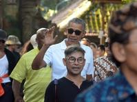 Obama Berkunjung ke Tirta Empul, Bali