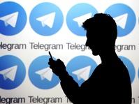 Telegram Ditutup, Teroris Beralih ke Aplikasi Baaz