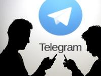 BNPT Minta Telegram Perjelas SOP Blokir Konten Radikalisme