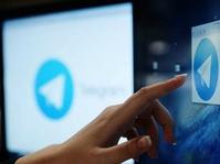 Kominfo Cabut Pemblokiran Telegram Hari Ini