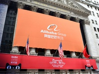 Gerai Offline Alibaba: Toko Swalayan Nir-Karyawan Jadi Masa Depan?