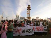 Indonesia Bertekad Bantu Al-Aqsa Sebisa Mungkin