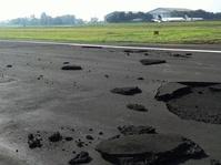 Menhub Ungkap 2 Hal Penyebab Aspal Bandara Halim Terkelupas