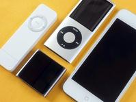 Selamat Tinggal iPod Nano dan Shuffle