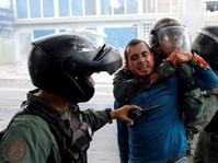 Uni Eropa Jatuhkan Sanksi Embargo Senjata ke Venezuela
