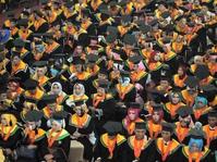 Pendaftaran Beasiswa Nusantara Cerdas Berakhir 31 Agustus