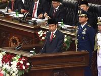 Kata-Kata Kunci dalam Pidato Tahunan Jokowi