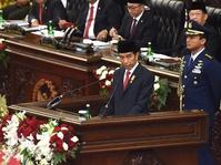 HAM dan Papua yang Raib dalam Pidato Kenegaraan Jokowi