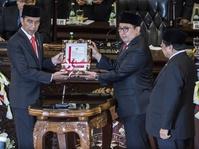 Pimpinan DPR Beri Penilaian Berbeda Soal RAPBN 2018
