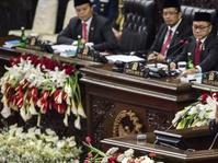 Pelajaran Sejarah Toleransi dalam Pidato Ketua MPR