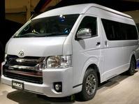 Toyota New Hiace Luxury Tawarkan Kenyamanan Berwisata