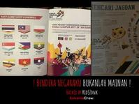 Situs Malaysia Diretas Terkait Insiden Bendera Terbalik