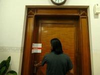 KPK Segel Ruang Hakim di PN Tangerang Usai OTT