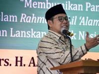 Pilgub Jabar: PKB Ajukan Syaiful Huda sebagai Cawagub Ridwan Kamil