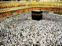 Komisi VIII akan Revisi UU Penyelenggaraan Ibadah Haji