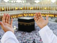 Arab Saudi Keluarkan 2 Platform Informasi Ibadah Haji
