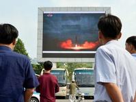 BMKG Catat Gelombang Seismik Tak Lazim di Korea Utara